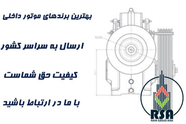 قیمت موتور آسانسور بهران 3VF 7/3