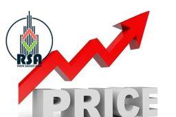 The-latest-elevator-prices