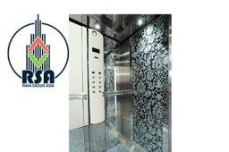 Elevator-cab-accessories