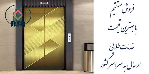 طرح درب آسانسور طلایی