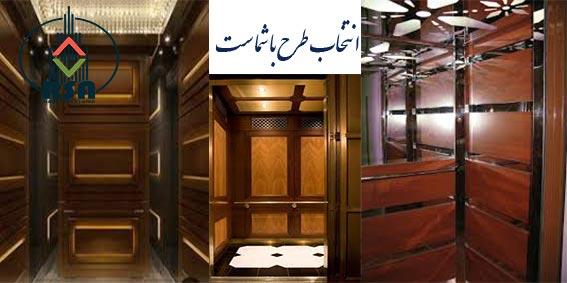 کابین آسانسور چوبی قیمت