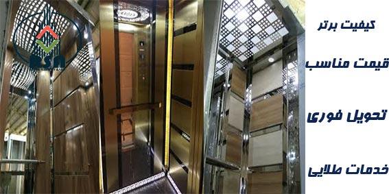 قیمت بهترین کابین آسانسور